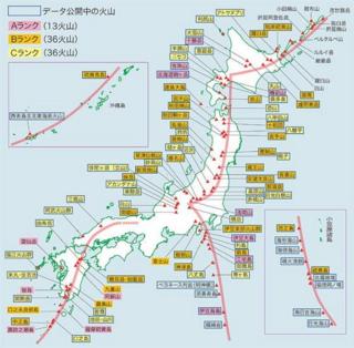 日本の火山図002.png